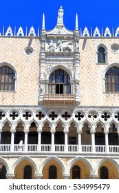 Gothic decorations on the facade of the Doge's Palace (Palaz'zo Ducale) in sunny day, Venice, Italy