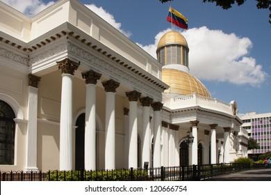 Government Building in Caracas, Venezuela