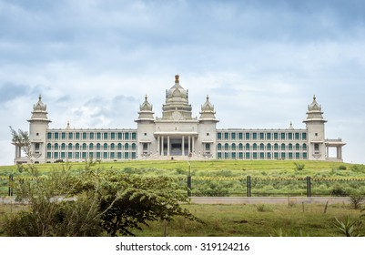 Government building in India