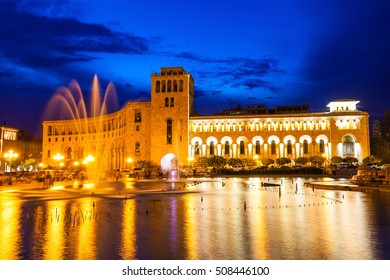 The Government of the Republic of Armenia at night, it is located on Republic Square in Yerevan, Armenia.