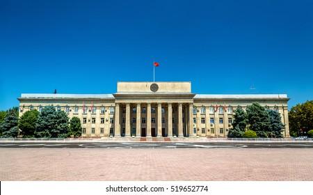 Governmental and Presidential Office in Bishkek, Kyrgyzstan