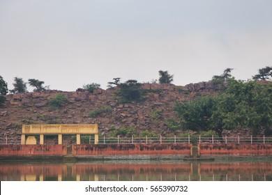 Govinda Kund And Govardhan Hill