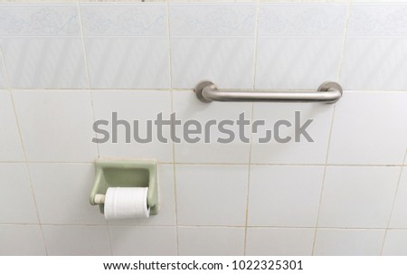 Grab Bar Handrail Bathroom Concept Safety Stock Photo (Edit