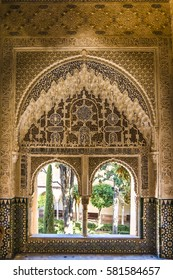 Granada, Spain - 11 November 2016.Details of a window in the palace of Alhambra, Granada, Andalusia,Spain, Europe