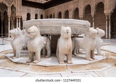 GRANADA, SPAIN - CIRCA JUNE, 2018:  Famous Lion Fountain Court inside Alhambra Palace, UNESCO site in Granada , Andalucia.