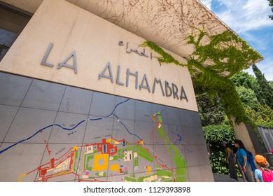 GRANADA, SPAIN - CIRCA JUNE, 2018: Alhambra Palace entrance, UNESCO site in Granada, Andalucia.