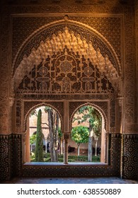 GRANADA, SPAIN - CIRCA OCTOBER, 2015: Detail of windows of one of the rooms of Alhambra