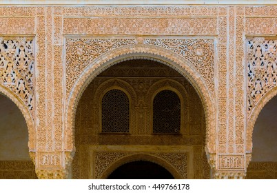 GRANADA, SPAIN, JANUARY 3, 2016: detail of a beautiful decoration of the alhambra palace in spain.