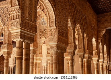 Granada, Spain - June 20, 2018: Architecture detail of Alhambra palace in Granada - South of Spain. 600 years old arabic ornaments