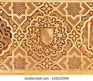 Granada, Spain - Mar 9, 2013: Arab architecture. Plasterwork in Islamic style. Palace of Alhambra in Granada, World Heritage Site by Unesco. Andalusia, Spain.