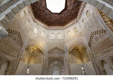 GRANADA, SPAIN, March 21, 2017: the Moorish Madrasah of Granada, Andalusia, Spain