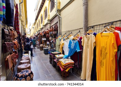 GRANADA, SPAIN, March 21, 2017: Alcaiceria Market in Granada, Spain. Narrow streets filled with shops called Alcaiceria, originally home to a Moorish silk market