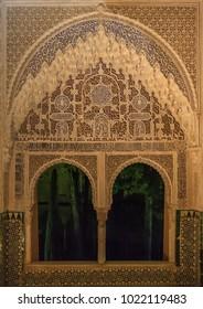 GRANADA, SPAIN - MARCH 25, 2016: Arabesque Moorish stalactite or morcabe architecture of the Palacios Nazaries, Alhambra. Granada, Andalusia, Spain.