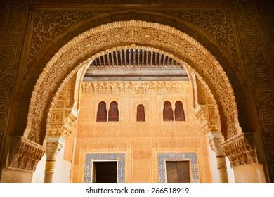 Granada, Spain - October 03, 2013: Alhambra de Granada. View of Comares courtyard through a muslim arch