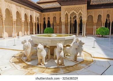 GRANADA, SPAIN - SEPTEMBER 9: Patio de los leones in Alhambra of Granada on September 9, 2015 in Granada, Spain. Alhambra of Granada is one of the most known monuments in Spain.