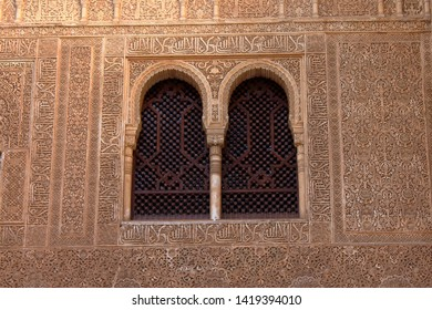 Granada/Spain- 2018: Architecture in Alhambra Palace