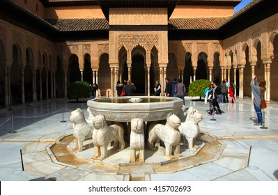 GRANADA,SPAIN - APRIL 11,2016: Alhambra, Granada. The Court of the Lions with a famous fountain.