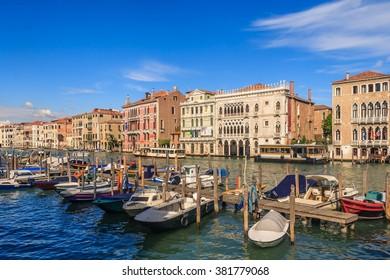 Grand Canal, Venice, Italy from Fondamenta Riva Olio