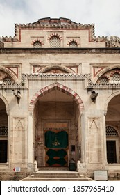 The grand entrance of Sehzade mosque in Istanbul, Turkey.