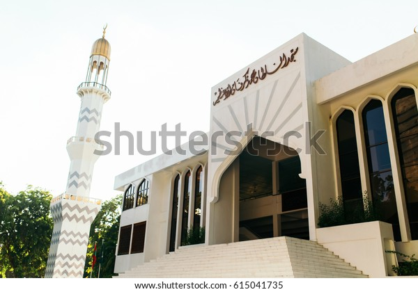 Grand Friday Mosque in city Male, capital of Maldives
