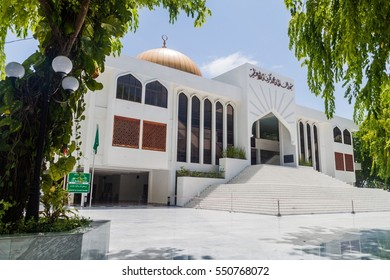 Grand Friday Mosque in Male, Maldives.