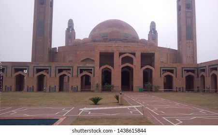 Lahore Mosque Images, Stock Photos & Vectors | Shutterstock