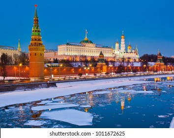 The Grand Kremlin Palace and Kremlin wall. Winter evening. Moscow. Russia