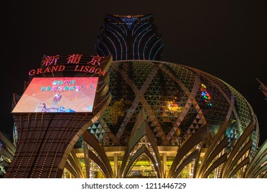 Grand Lisboa and hotel has a distinctive architectural style and neon illumination. Macau, January 2018