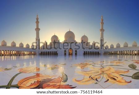 Grand Mosque in Abu