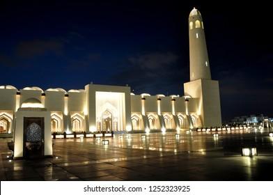grand mosque of Qatar.Doha,Qatar