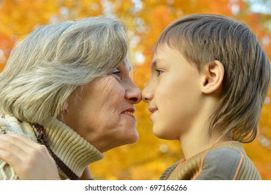 grandmother  and grandson posing
