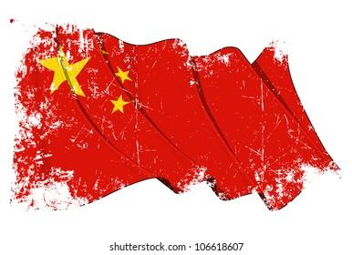 Grange Flag of China
