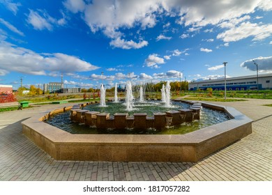 Granite city fountain in the city of Apatity. Kola Peninsula, Murmansk region, Russia.