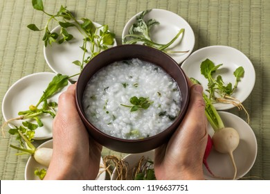 山菜粥 七草粥 Wild grass porridge Japanese food