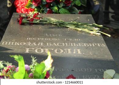 Grave of Nikolai Gogol