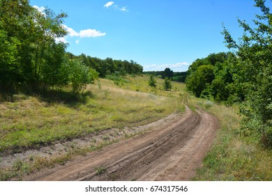 Gravel road in ukrainian countryside