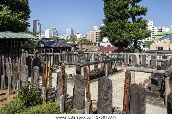 Graveyard 47 Ronin Sengakuji Temple Tokyo Stock Photo (Edit Now