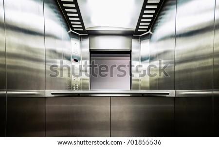 Gray Metal Elevator Mirror Front Door Stock Photo Edit Now