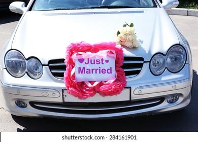 Gray wedding cabriolet, outdoors