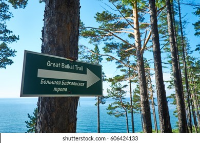 Great Baikal Trail sign