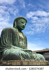 The Great Bhudda of Kamakura (Daibutsu), bronze statue.