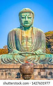 The Great Buddha or Daibutsu in Kotoku-in, dates from 1252 and measures 43.8 feet tall. The complex is listed as a World Heritage Site by UNESCO. Kamakura, Kanagawa, Japan.
