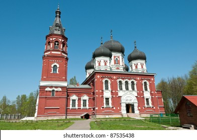 Great monasteries of Russia. The city of Taldom