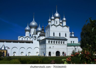 The Great Monastery Russia, Rostov the Great: Uspensky cathedral (Dormition Cathedral) center of the Rostov Kremlin, blue sky, white church