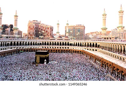 Great Mosque of Mecca on Eid Prayer, photo taken from the inside of the Holy Mosque
