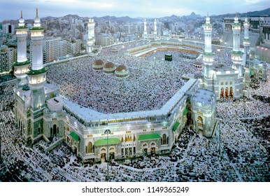 Great Mosque of Mecca on Eid Prayer