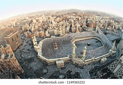 Great Mosque of Mecca on Eid Prayer, photo taken from the clock tower