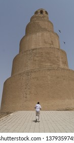 Great Mosque minaret in Samarra, Iraq