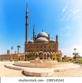 The Great Mosque of Muhammad Ali Pasha or Alabaster Mosque in Cairo