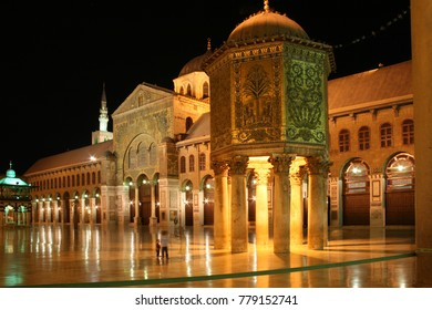 The Great Mosque of the Umayyads, Damascus Syria